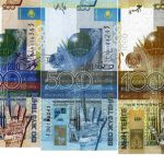 A close view at the Tenge – currency from Kazakhstan